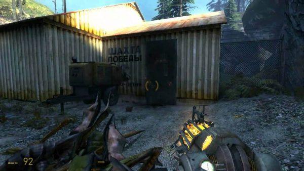 Half-Life 2 game pc download