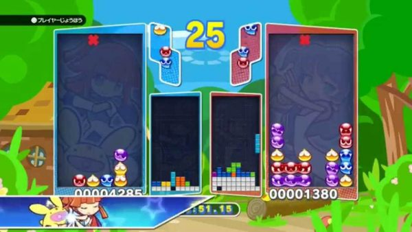 Puyo Puyo Tetris download pc game