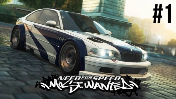 need for speed most wanted 2005 pc game