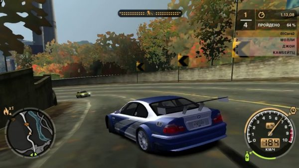 need for speed most wanted game download for pc