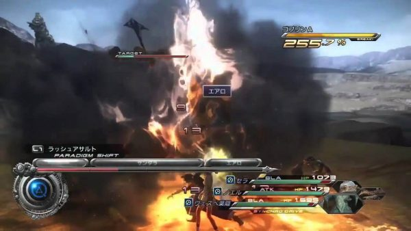 final fantasy xiii 2 game download for pc